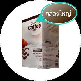 กาแฟ ผสม เห็ดหลินจือ แด๊กซิน (Daxin Coffee 3 IN 1)