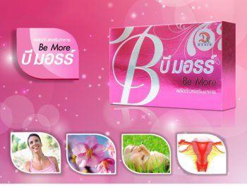 บี มอรร์ Be More Capsule ผลิตภัณฑ์เพื่อดูแลคุณสุภาพสตรี